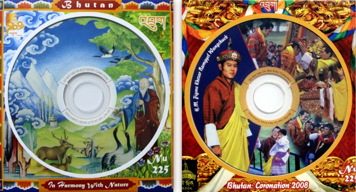 CD Rom stamps