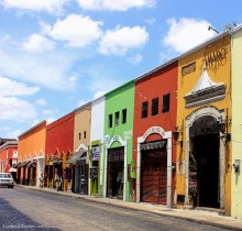 Row of colourful houses in Merida